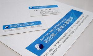 封筒と名刺のデザインとロゴマークデザイン