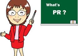 「売り上げアップへのPR講座」セミナー