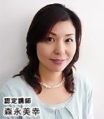 NPO法人CLE協会 認定校 東京都・杉並校