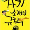田中さんの著書の韓国語訳が出ました!