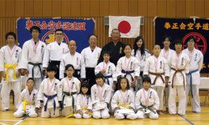 拳正会空手道連盟 東海空手道選手権大会