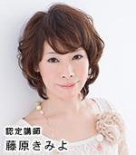 NPO法人色彩生涯教育協会 宝塚校 レイカラースクール
