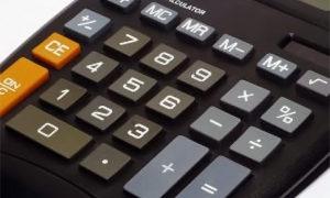 平成25年度税制改正 法人税・所得税・資産税・消費税