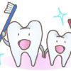 読売テレビで五條歯科医院様が紹介されました!