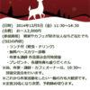 マドレの庭 クリスマス会開催されます。