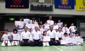 第5回拳正会東海空手道選手権大会