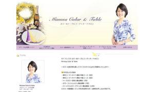 アメブロカスタマイズ☆ Mimosa Color & Table 様