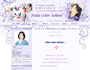Fiola color school